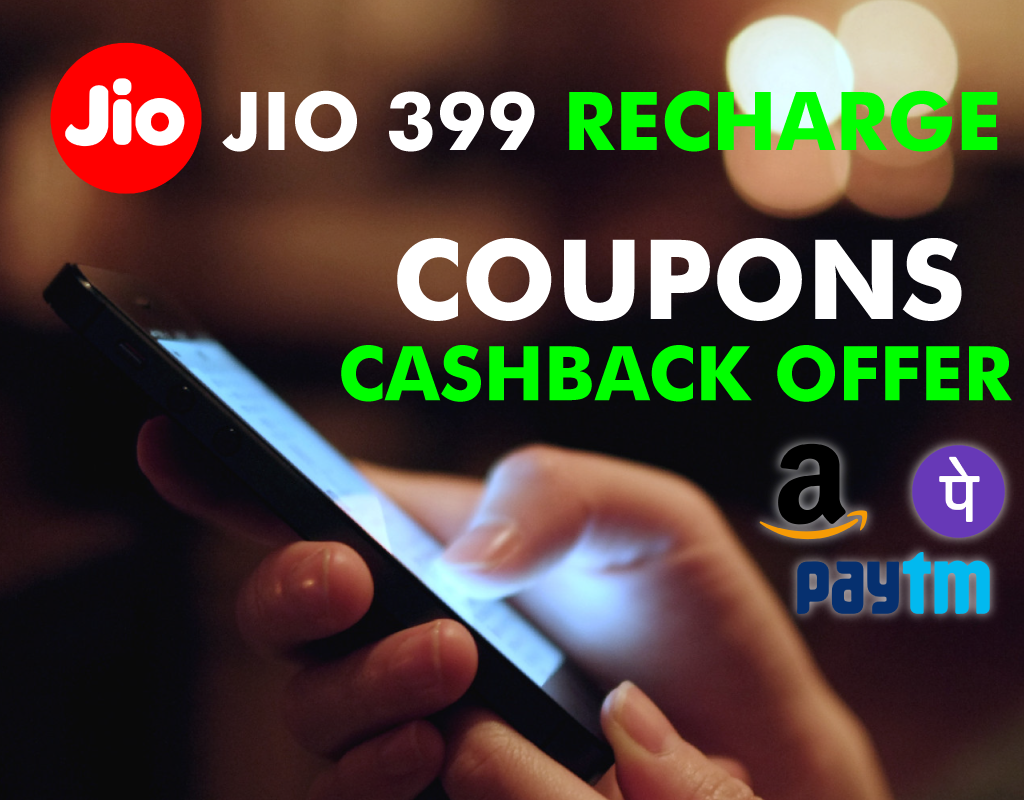 Recharge cashback coupons