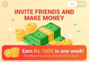 uc browser loot